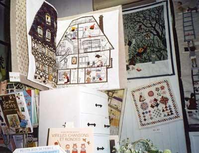 『 布と糸つくる夢展 』 2004 - 2